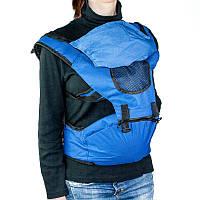 Рюкзак-кенгуру для переноски детей Хипсит Hip Seat - синий