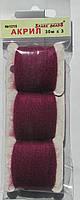 Акрил для вышивки: спелая вишня, фото 1