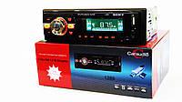 Автомагнитола Sony 1289 ISO - MP3+FM+USB+microSD-карта, фото 1