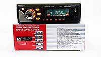 Автомагнитола Pioneer 1285 ISO - MP3+FM+USB+microSD-карта!