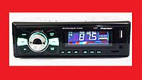 Автомагнитола Pioneer 1287 ISO - MP3+FM+USB+microSD-карта!