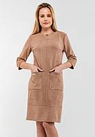 Стильное замшевое платье с рукавами 3/4 и накладными карманами Modniy Oazis бежевый 90343/2, фото 1