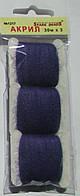 Акрил для вышивки: ночной синий. №1217, фото 1