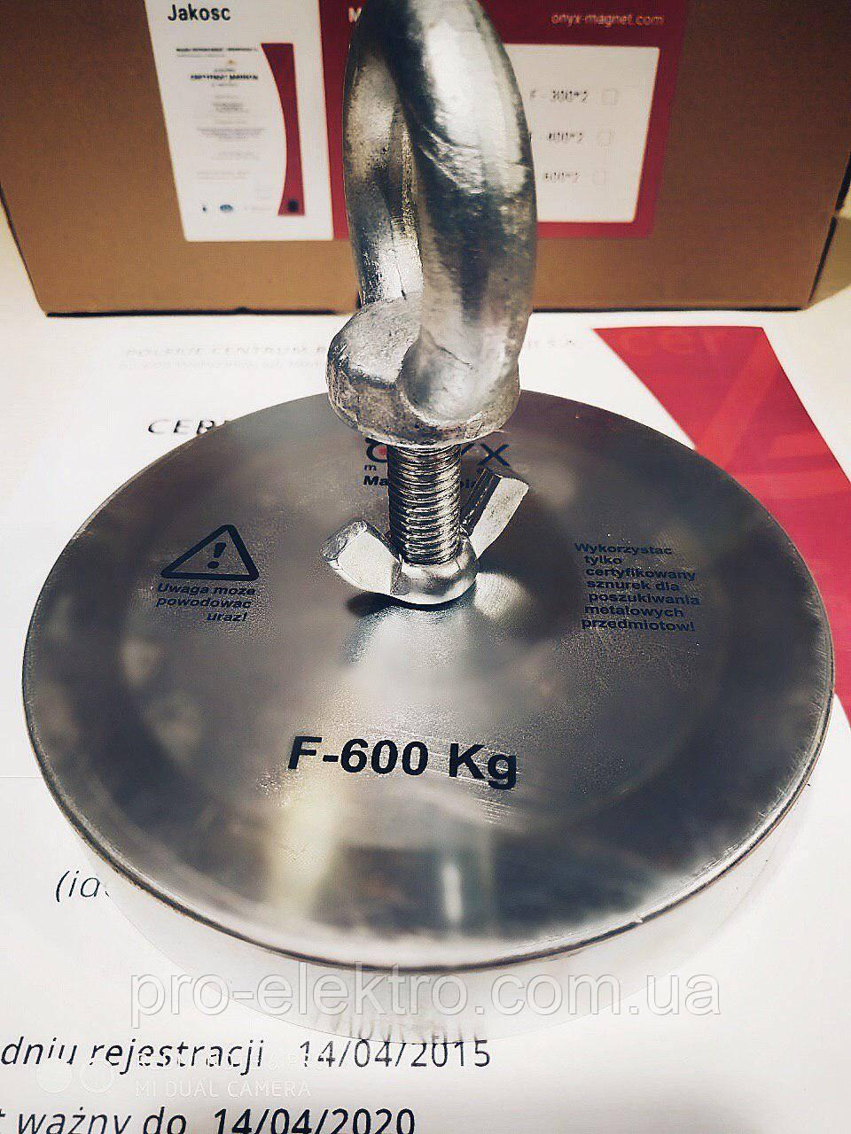 """Поисковый магнит F600*1 Польша """"ONYX-magnet"""""""