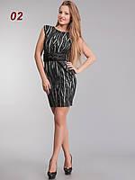 Платье трикотажное серое, фото 1