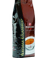 Кофе Manuel Aroma Classico, зерно, 30% Арабика, Италия, 1кг