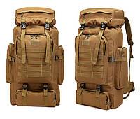 Прочныйтактический рюкзак на 70 л (штурмовой военный туристический) для охоты, рыбалки, туризма. Койот(песок)