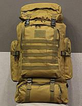 Тактический (туристический) рюкзак на 70 литров Coyote , фото 2