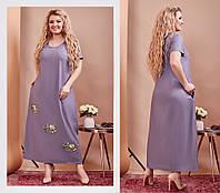 ef45caad9501 Promo Льняное свободное платье летний сарафан с карманами размер:48-50,52-54