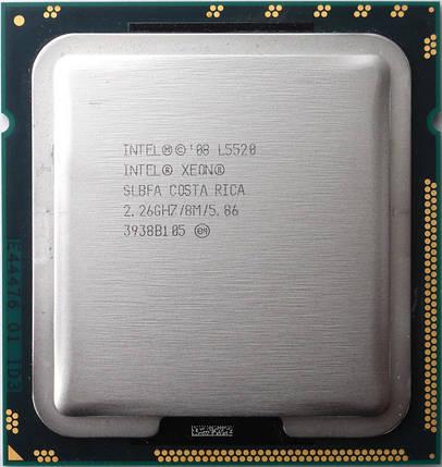Процессор Intel Xeon E5520/L5520 /4(8)/ 2.26-2.53GHz + термопаста 0,5г, фото 2