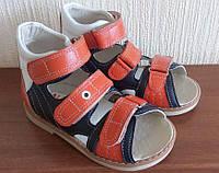 f692aaf7da6b4b Ортопедичне дитяче та підліткове взуття Аллюр в Україні. Порівняти ...