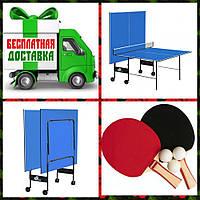 Теннисный стол GSI-Sport Athletic Light (Gk-2 Gp-2) Бесплатная доставка!