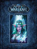 Книга World of WarcraftChronicle Volume 3Варкрафт Хроника Том 3(Eng) BL WOW3