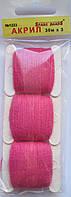 Акрил для вышивки: малиново - розовый. №1223, фото 1