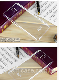 Ультратонкий 0,3 мм чехол для Xiaomi (Ксиоми) Redmi Note