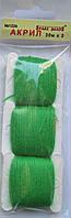 Акрил для вышивки: зеленая трава. №1224, фото 1
