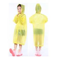 Дождевик детский, цвет - желтый, плащ от дождя, дождевик