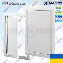 Дверцы ревизионные ВЕНТС Д 100х100 пластик АБС