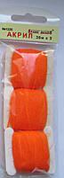 Акрил для вышивки: оранжевый. №1225, фото 1