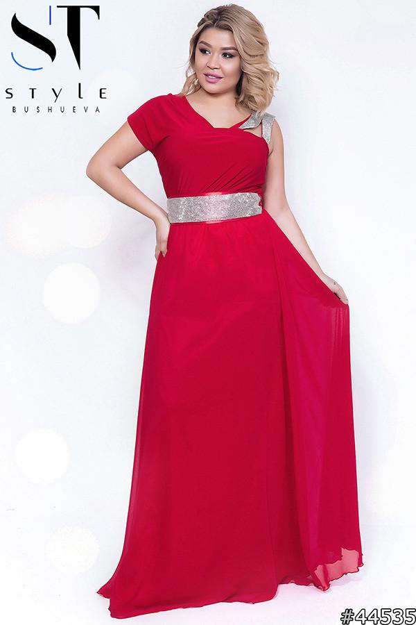 Асимметричноее вечернее платье (р.48-50)