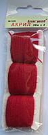 Акрил для вышивки: бордовый светлый, фото 1