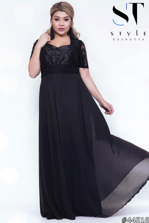 Длинное вечернее платье больших размеров (р.50-56)