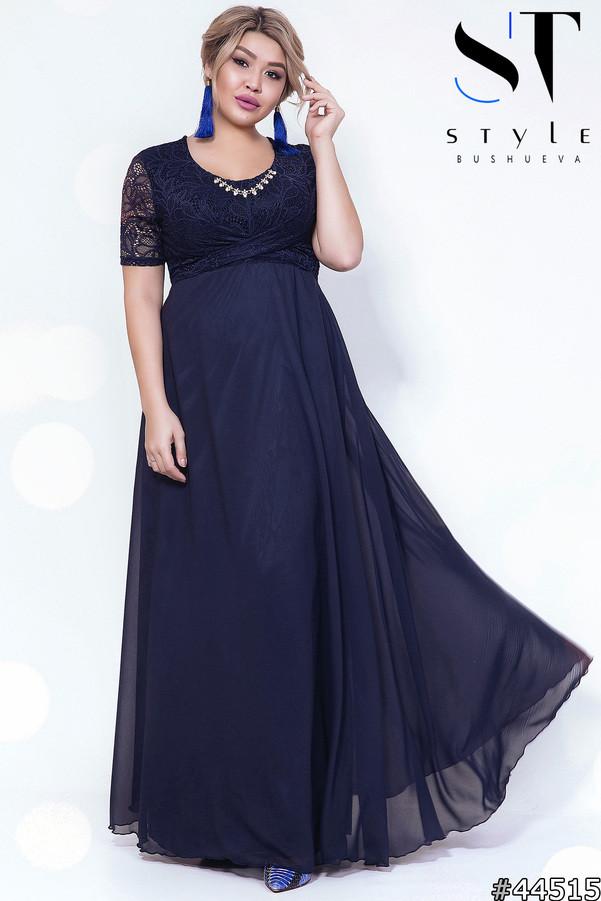 Длинное вечернее платье из гипюра и шифона (р. 48-54)