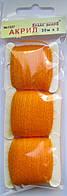 Акрил для вышивки: бриллиантовый оранжево-жёлтый, фото 1