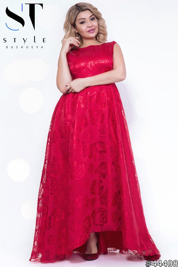Длинное вечернее платье с пышной юбкой (р. 48,50,52)