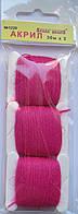 Акрил для вышивки: глубокий розовый. №1229, фото 1