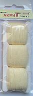 Акрил для вышивки: ванильный, фото 1