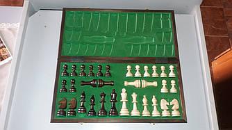 Большие шахматы в подарок из дерева