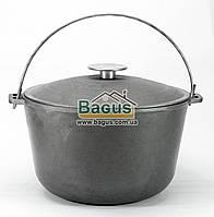 Казан чугунный туристический 10л 30см с чугунной крышкой и дужкой, посуда чугунная Биол (0710)