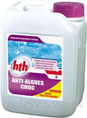 Альгицид hth шок жидкий 3 л