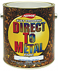 Эмаль по металлу Direct To Metal (США) 3,78л БЕЛАЯ ГЛЯНЦЕВАЯ