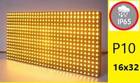 LED дисплей P10 16X32 модуль ЖЕЛТЫЙ уличного применения для изготовления бегущих строк