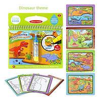 водная многоразовая раскраска динозавры Coloring And Drawing