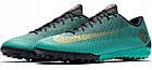 Сороконожки Nike Mercurial VaporX 12 Academy Ronaldo TF (AJ3732-390) - Оригинал, фото 5