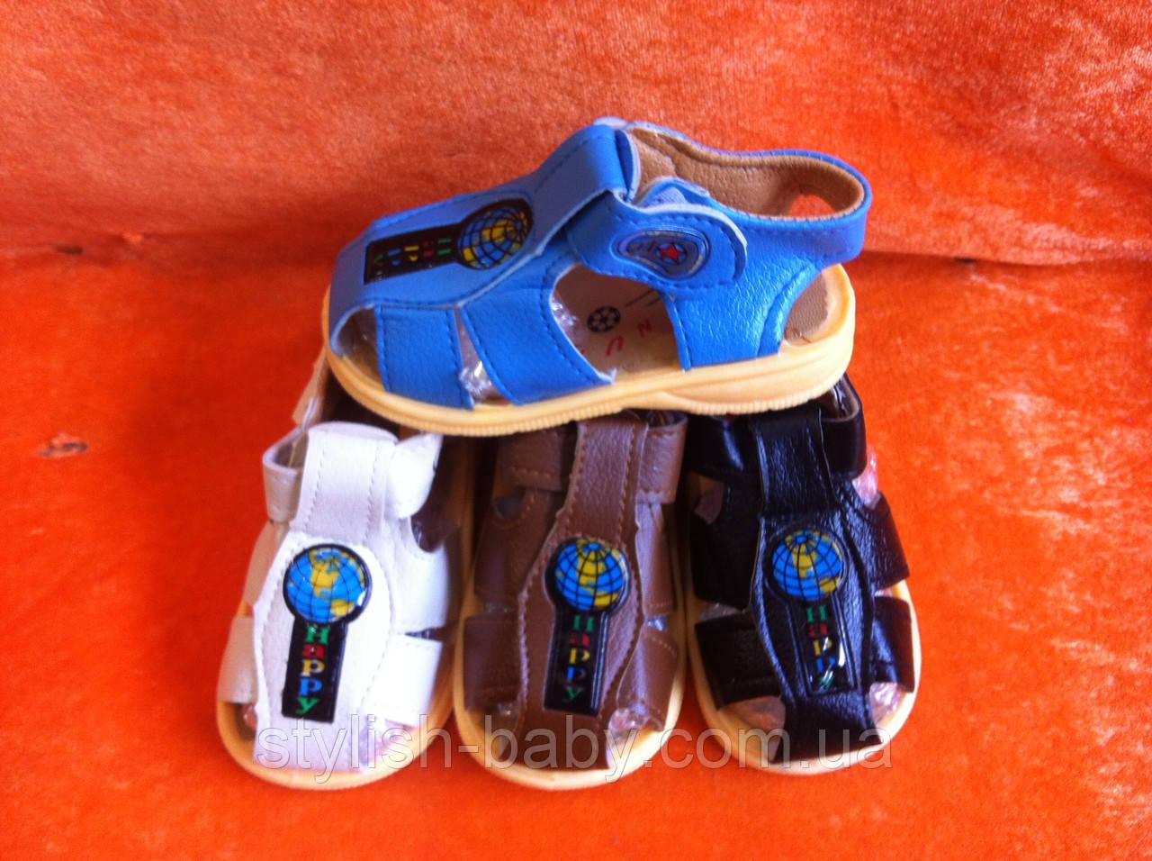 Детские пинетки-босоножки ТМ. Bluerama для мальчиков (пищят) (14-18)