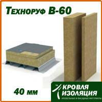 Утеплитель Техноруф В-60; 40 мм