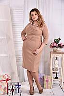 Бежевое вечернее платье  большого размера 42-74. 0552-2