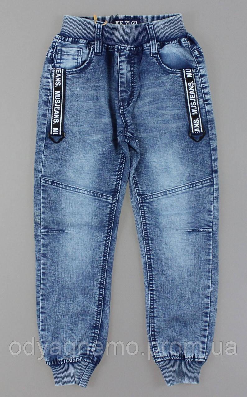 Джинсовые брюки для мальчиков KE YI QI оптом, 98-128 рр.