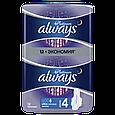 Гигиенические прокладки Always Ultra Platinum Collection Ultra Night (Размер 4), 12шт, фото 2