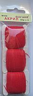 Акрил для вышивки: карминово-красно-розовый, фото 1