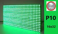 Модуль Led P10 16х32 для наружного применения ЗЕЛЕНЫЙ DIP, фото 1