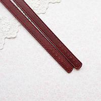 Ручки для Сумки 65 см пара 1.4 см Красное Вино