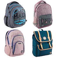 Рюкзаки шкільні для підлітків