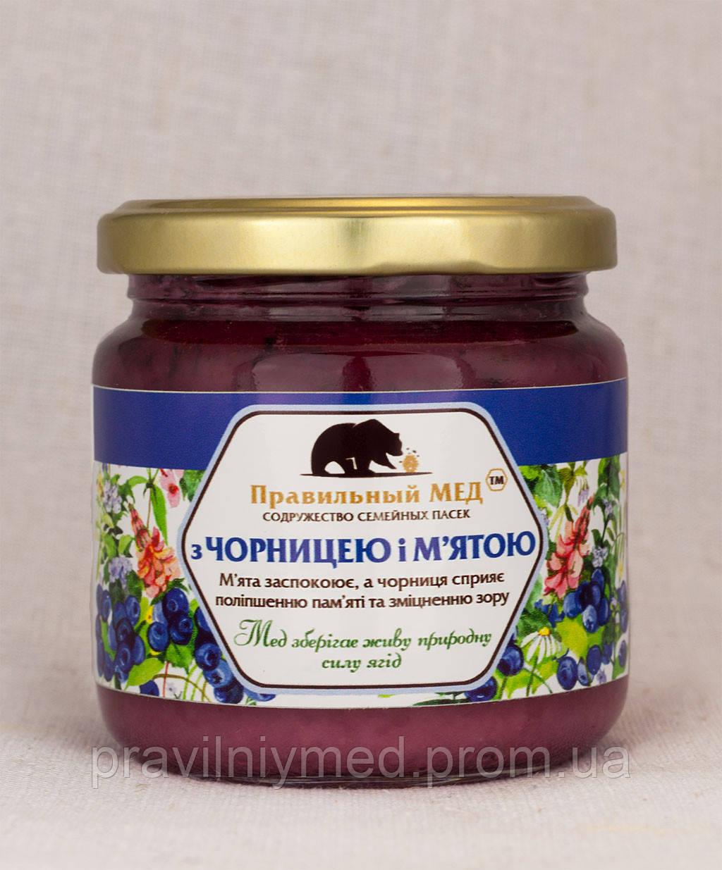 Мёд с Черникой и Мятой. Крем-Мед с Добавлением Ягод и Трав. ТМ Правильный Мёд