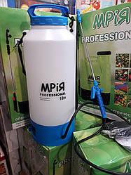 Аккумуляторный опрыскиватель Мрия объемом 10 литров