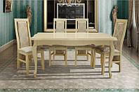 Обідній стіл Рояль (Слонова кістка), фото 1